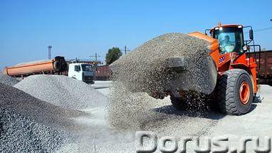 Песок, Щебень, Чернозём, Глина, Керамзит, Асфальт от 5т и более - Материалы для строительства - Песо..., фото 1